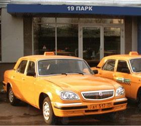 В столице России организованы мобильные группы для отлова нелегальных такси