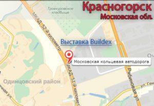 Магазин ашан метро кантемировская