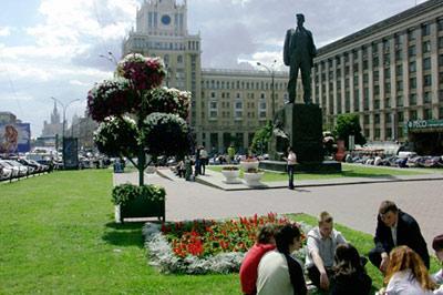 Московские новости свежий номер читать