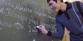 Обучение детей мигрантов русскому языку