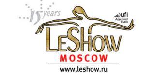 Выставка LeShow