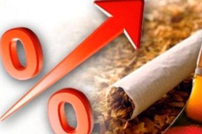 Минфин повысит налог на сигареты