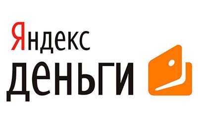«Яндекс деньги» на территории Украины признаны незаконными