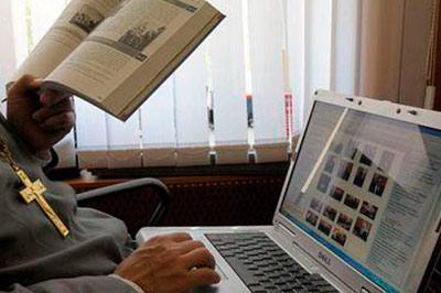 Патриарх Кирилл: «Интернет – большой соблазн»
