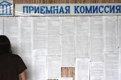 В России стартует вступительная компания
