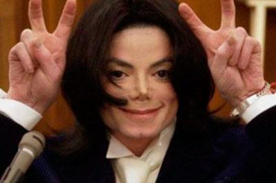 Найден биологический отец детей Майкла Джексона