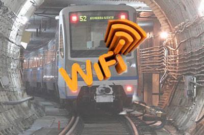 WiFi в московском метро: попытка номер два.