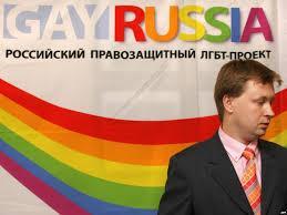Мизулина отправляет Алексеева не к геям, а к трупам