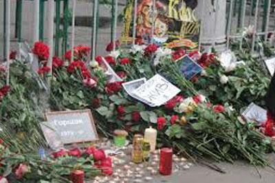 Проводить Михаила Горшенева пришли более тысячи человек