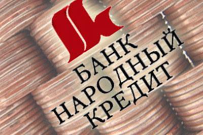 Системный администратор банка ОАО «Народный кредит» отомстил обидчикам