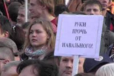 В ходе митинга в поддержку Навального, арестовано 200 человек