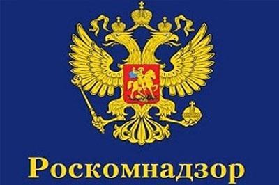 Роскомнадзор заблокировал сайт с посещаемостью 100 тысяч человек в сутки