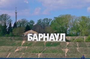 В Барнауле стартует фестиваль национальных культур «Единой семьей в Барнауле живем»