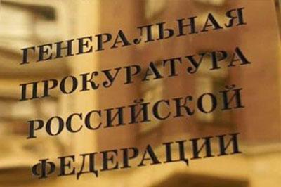 КПРФ заявила об иностранном финансировании «ЕР»