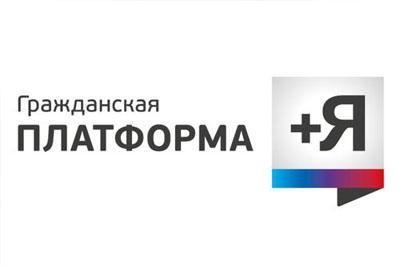 В «Гражданской платформе» опровергли слухи об уходе М. Прохорова из политики