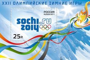 Sochi 2014 Logo Souvenir Sheet.