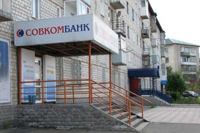 Кассир подозреваемая в краже 45 млн рублей была найдена мертвой в Белоруссии