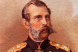 На торги выставлено письмо эротического характера, Александра II к княжне Долгорукой