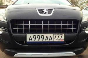 Московские водители получат «три семерки»
