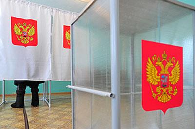 В России проводиться Единый день голосования