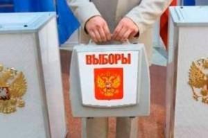 Москва провела репетицию выборов мэра