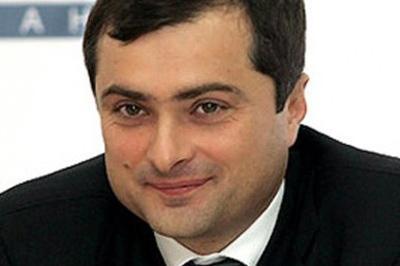 Владислав Сурков займет новую должность