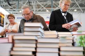 Открывается международная книжная ярмарка в Москве