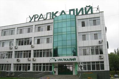 Лукашенко предложил Михаилу Гуцериевичу купить «Уралкалий»
