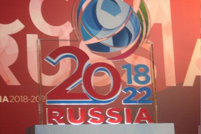 Минспорту выделят 100 миллиардов рублей на строительство стадионов