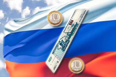 Закрытие госучреждений США не повлияет на экономику России