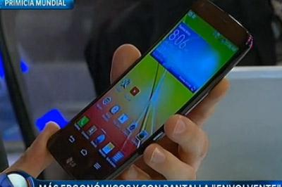 LG G Flex – анонсирован смартфон с изогнутым экраном и «самовостанавливающимся» корпусом