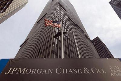 Штраф в размере 13 миллиардов $ заплатит компания JPMorgan за … обман