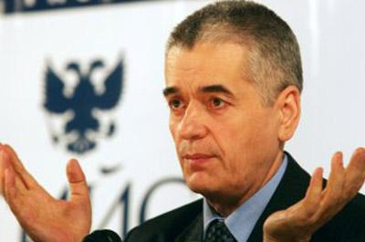 Онищенко уходит с поста главы Роспотребнадзора