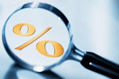 ЕЦБ установил рекордно низкий уровень процентной ставки