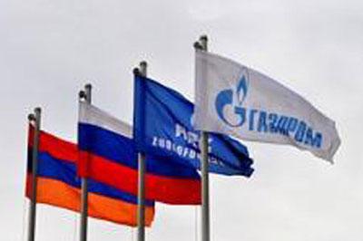 Газпром будет предоставлять субсидии на газ для Еревана