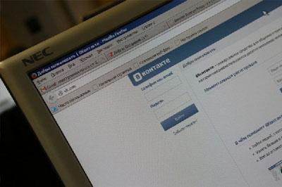 «Ростелеком» заблокировал «Вконтакте» по решению суда