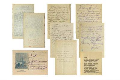 В Петербурге может открыться музей рукописей