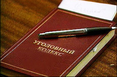 Внесён законопроект об отмене срока давности за особо тяжкие преступления
