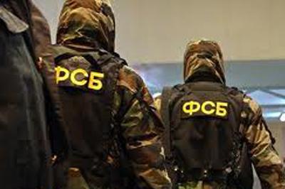 Закон о расширении полномочий ФСБ принят в первом чтении