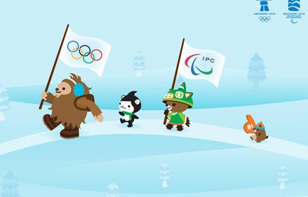 Четыре  миллиона рублей получат спортсмены, занявшие первое место на Олимпиаде-2014