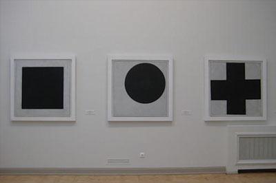 В Русском музея открылась выставка работ Казимира Малевича