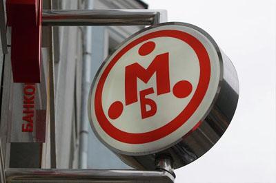 Вкладчиков Мастре-Банка разделят пополам ВТБ 24 и Сбербанк