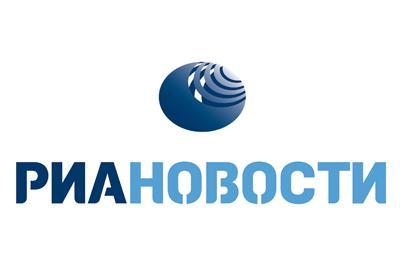 Владимир Путин подписал указ о закрытии РИА Новости