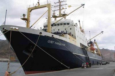 Военные Сенегала арестовали российское судно «Олег Найденов»
