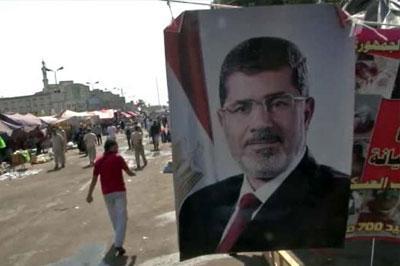 Против экс-президента Египта завели дело, связанное с оскорблением и давлением на судей