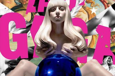 В Китае сняли запрет с творчества Леди Гага