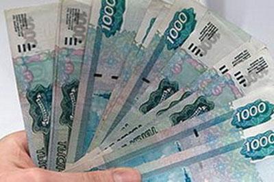 Россиянам могут разбить зарплату на четыре части