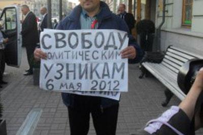 На акциях в поддержку осужденных по «Болотному делу» задерживают людей