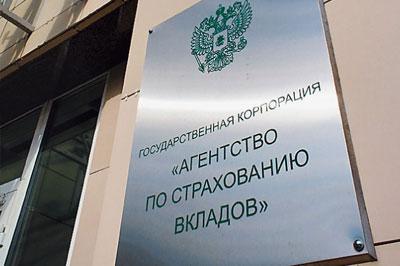 12 февраля начнутся выплаты вкладчикам «Моего Банка»