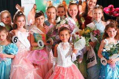 Конкурсы для маленьких детей в екатеринбурге
